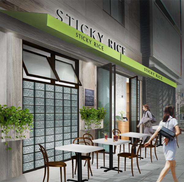1_link_stickrice_exterior_storefront